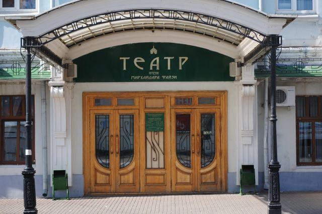 Татарский драматический театр им.Мирхайдара Файзи открывает 29-й сезон.