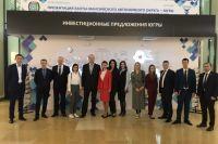 Делегация Югры в Москве