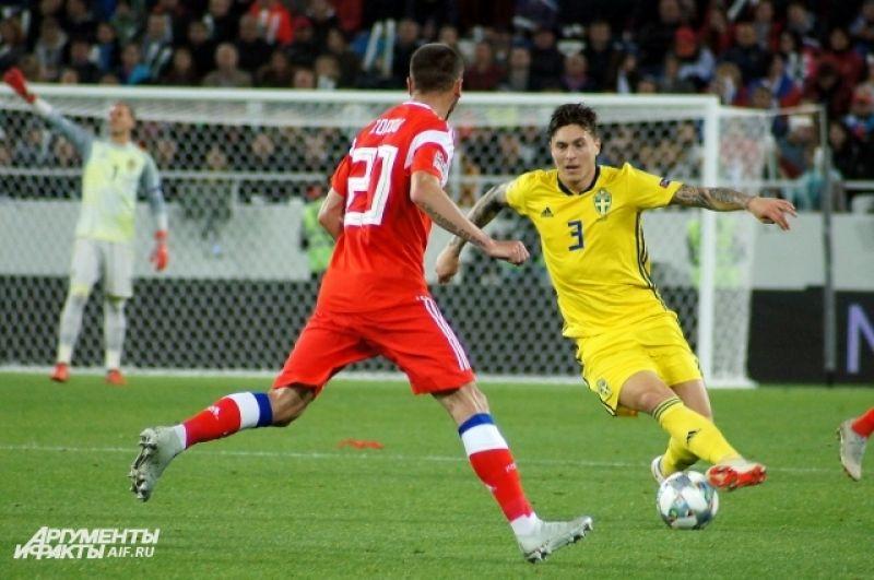 Это первый матч национальной команды России на калининградской арене.