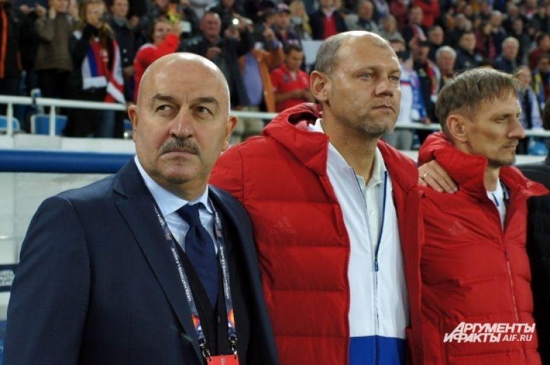 Главный тренер сборной России Станислав Черчесов: «Нас расстроило то, что мы не порадовали болельщиков голами. Этот год после чемпионата мира мы решили сыграть несколько игр в разных городах».