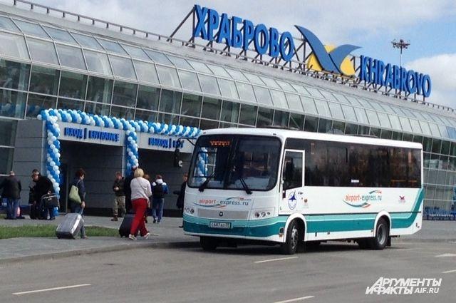 Калининградцам предлагают придумать название для аэропорта.