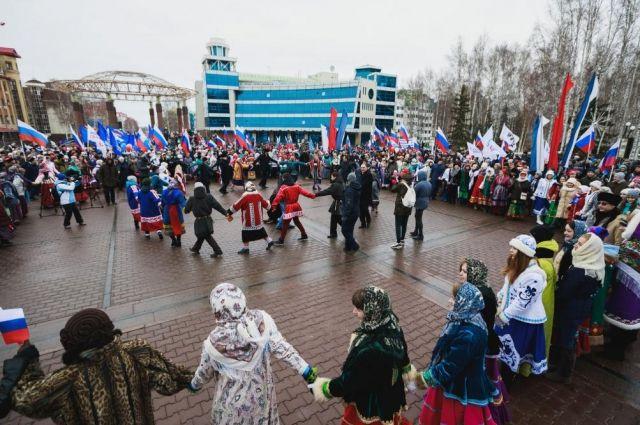 «Хоровод дружбы» в Ханты-Мансийске.