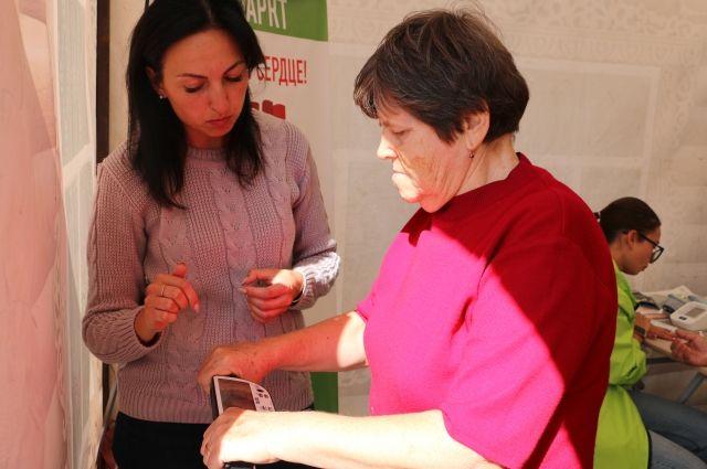 На выставке «Осенний калейдоскоп» тюменцы смогут проверить свое здоровье