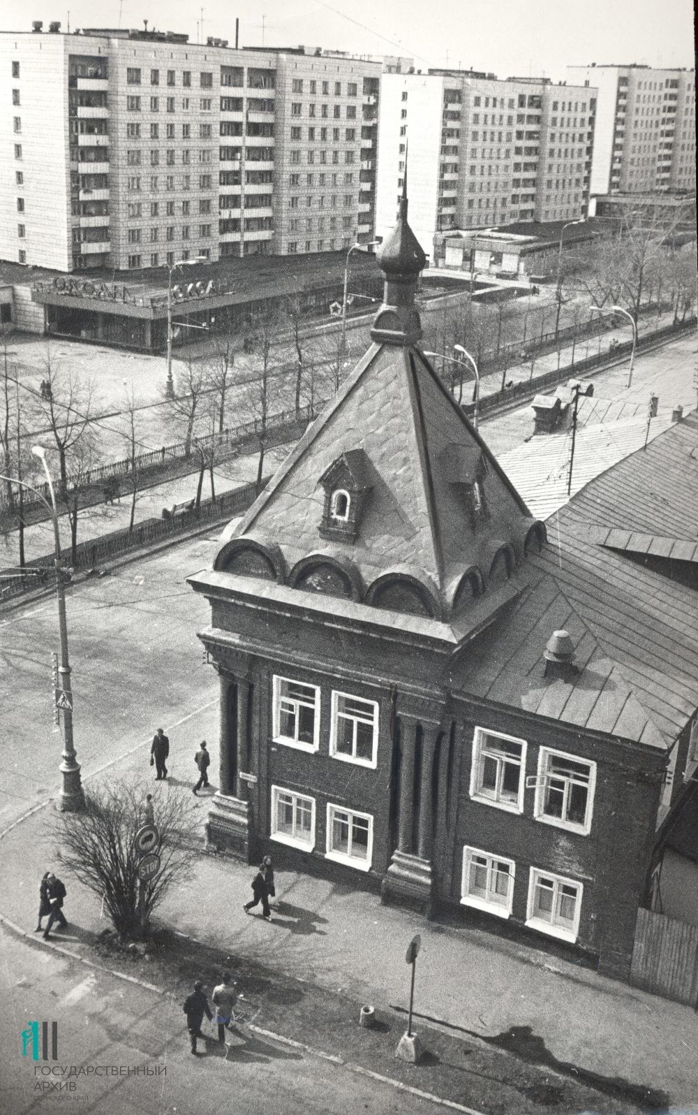 Часть Комсомольского проспекта, 1981 год.