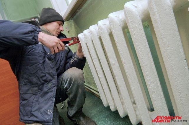 В Калининграде начался отопительный сезон.