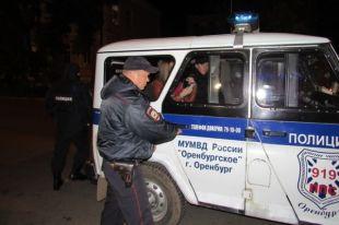 В Оренбургской области проверяется исполнение комендантского часа.