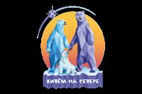 В Ханымее откроют площадку для детского досуга и сдачи нормативов ГТО