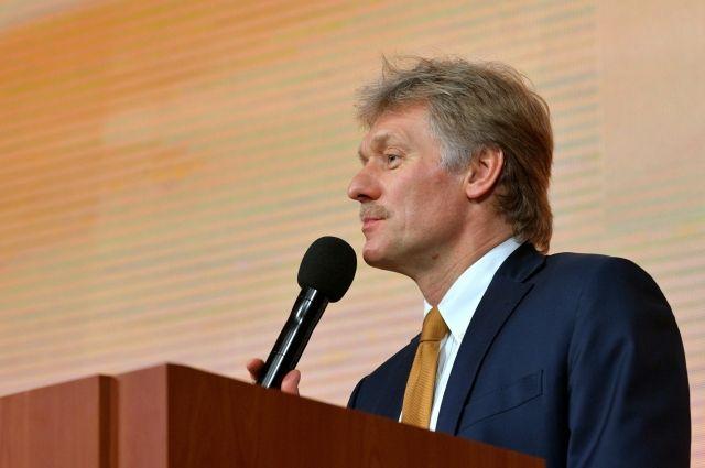 Песков подтвердил появление вКремле Департамента посотрудничеству с Украинским государством