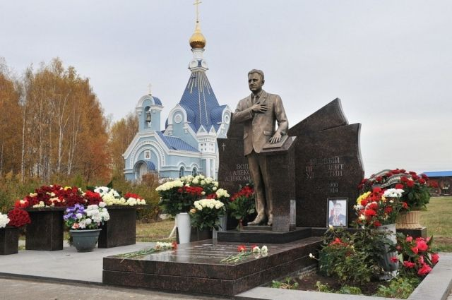 Александр Волков занимал пост президента Удмуртии до февраля 2014 года.