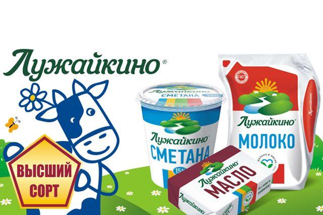 Сроки годности молока и молочных продуктов всегда указаны на упаковке.