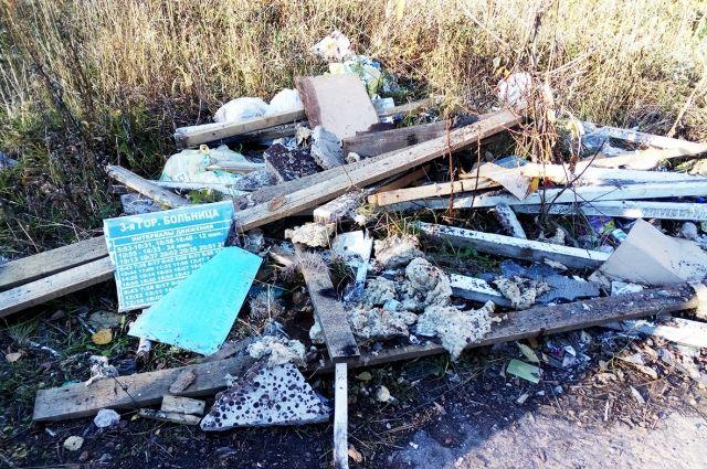 Улика, найденная на свалке, доказывает, что мусор привозят из города.
