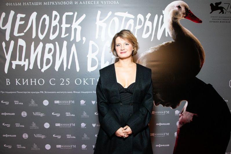 Наталья Кудряшова.