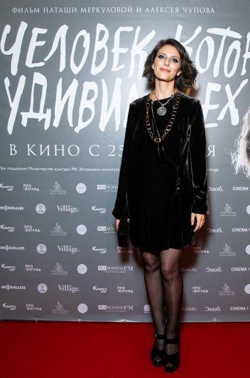 Наталья Меркулова.