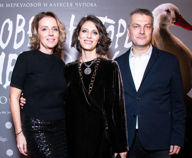 Катя Филиппова, Наталья Меркулова и Алексей Чупов.