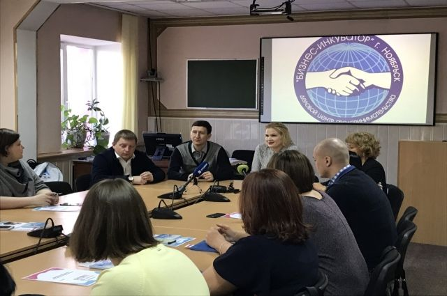 В Ноябрьске начала работу уникальная школа социального предпринимательства