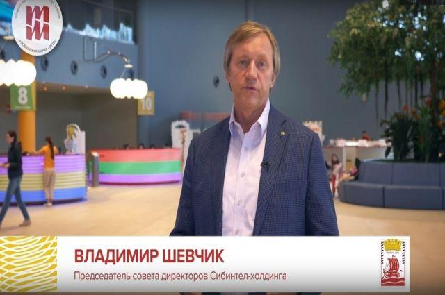 Владимир Шевчик призвал тюменцев оценить товары местных производителей