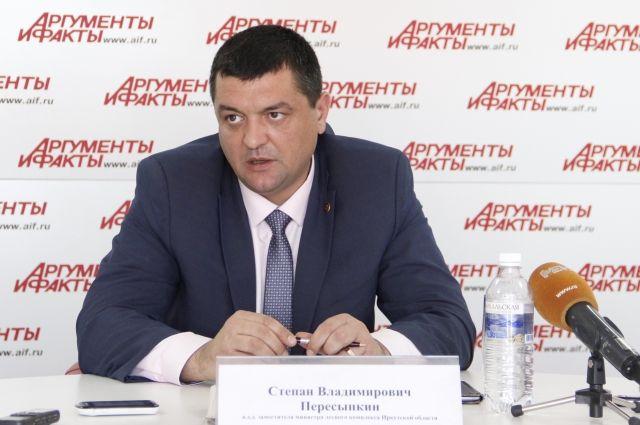 Степан Пересыпкин