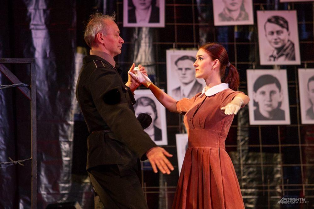 Танец - отчаяние с опасным партнёром.