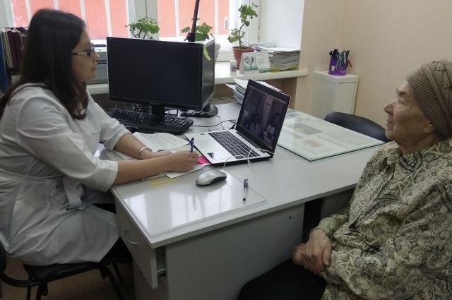 Онлайн-консультация в ЛПУ.