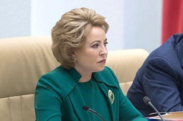 Спикер Совета Федерации  Валентина Матвиенко.