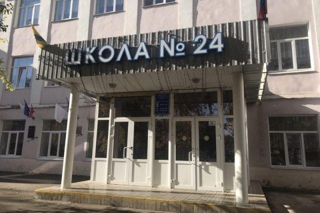 В школу №24 ученики смогут вернуться только после того, как приведут в порядок перекрытия здания.