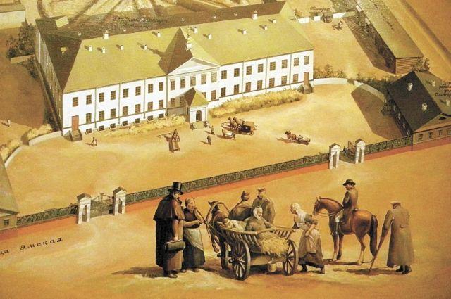 Так выглядела Александровская больница в последней четверти XIX в.