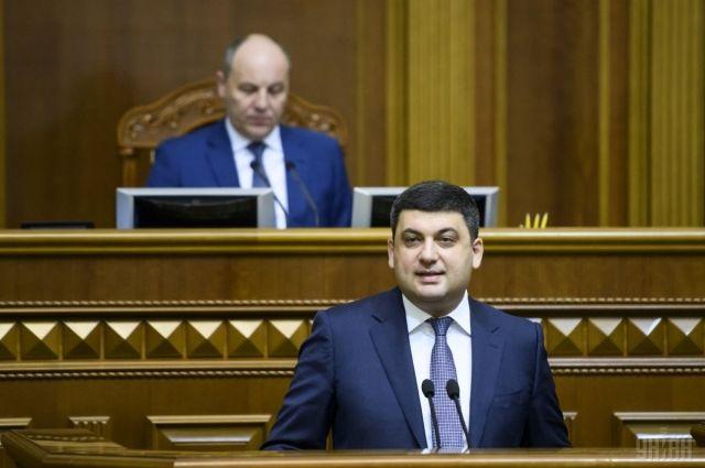 Гройсман раскритиковал бюджетные правки депутатов о субсидиях и тарифах