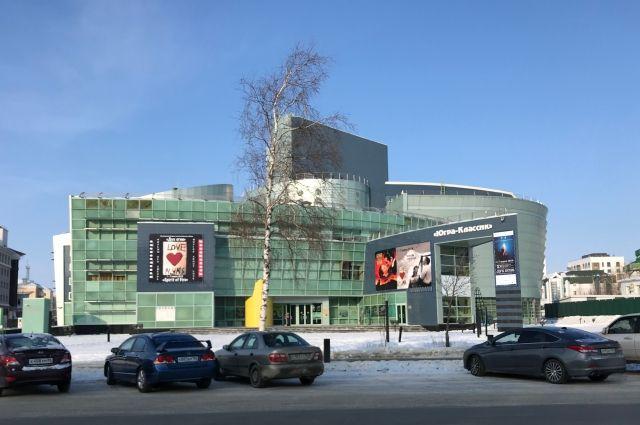 Гала-концерт состоится в КТЦ  «Югра-Классик».