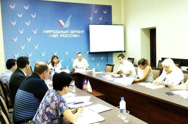 22 октября Общероссийского народного фронта проводит в Сургуте конференцию.