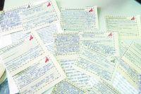 В каждом письме - нерешенная проблема.