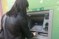 Снимая деньги в банкомате, будьте внимательны.