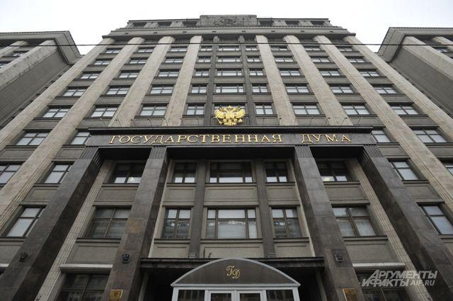 Госдума России подготовила заявление об «обострении ситуации» в Украине