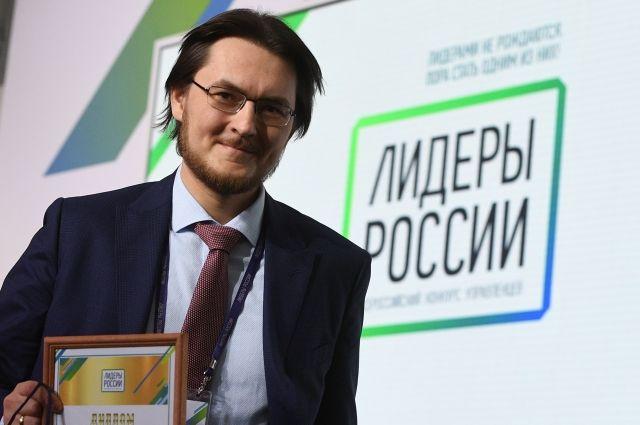 Заявки на конкурс «Лидеры России» подали жители 46 государств - Real estate