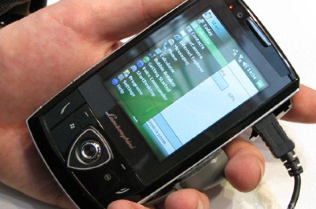 Канские подростки обокрали товарища с помощью телефона.