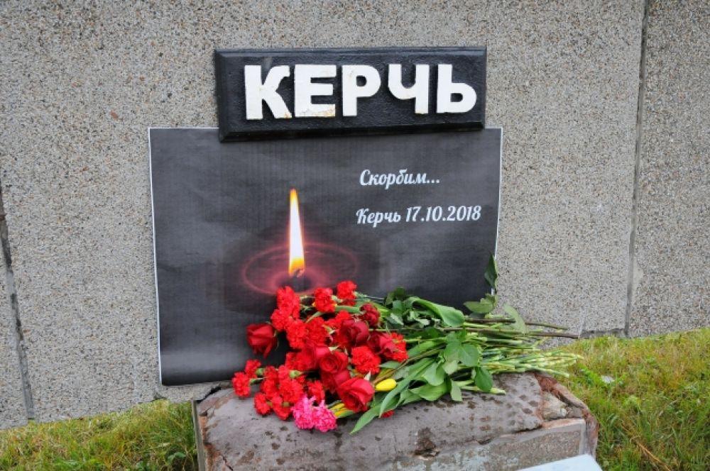 Железногорск (Красноярский край).