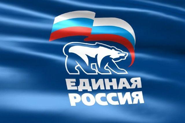 Единороссы внесли предложения в бюджет Тюменской области