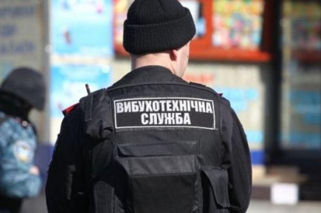 Во Львове неизвестные «заминировали» десять гостиниц и фитнес-клубов