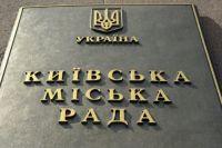 В Киеве переименовали улицу Маршала Жукова в честь козаков
