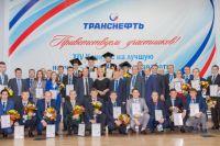 В «Транснефть – Сибирь» прошла международная научно-техническая конференция