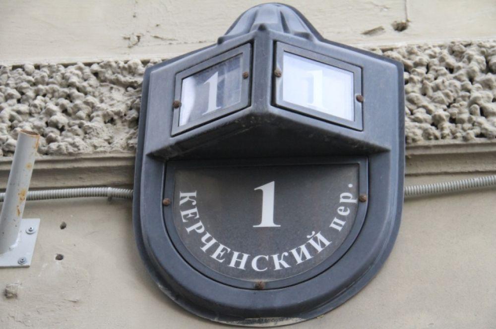 Импровизированный мемориал создали в Керченском переулке.
