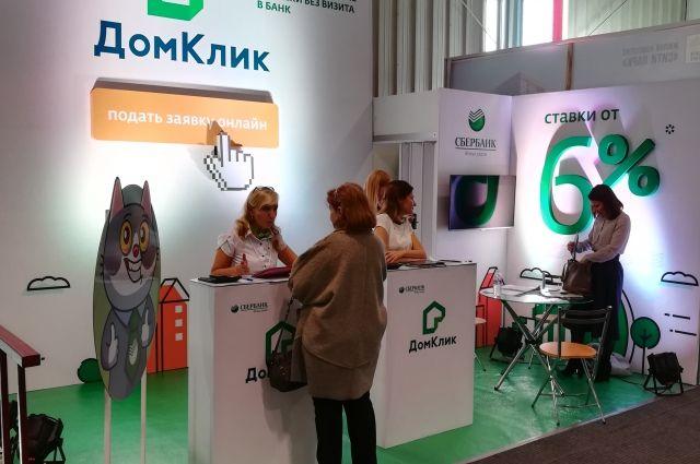 оформить заявку на кредит в почта банке онлайн заявка иркутск не платить займы через интернет