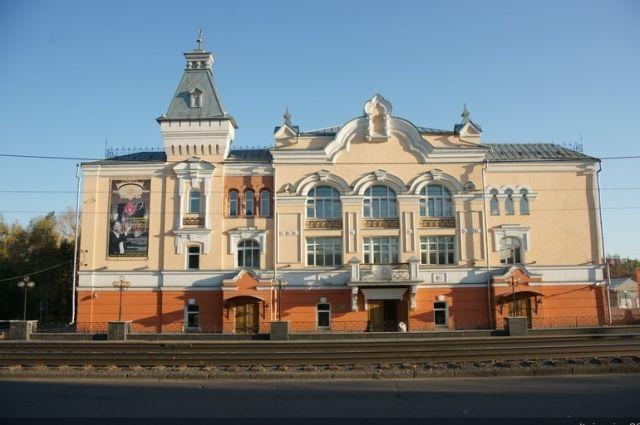 Алтайская филармония