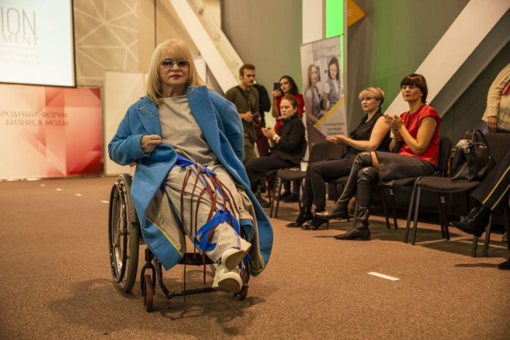 Масштабное событие состоялось в Технопарке Академгородка.