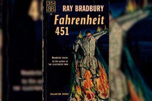 Обложка первого издания романа.