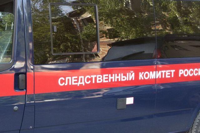 Преступление выявили сотрудники ФСБ, а расследованием дела занимается следственный комитет.