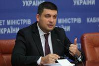Гройсман рассказал об угрозе дефолта для Украины