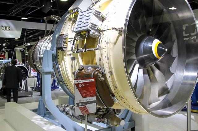 ПД-14 - первый с 1980-х гг. полностью отечественный турбовентиляторный двигатель для гражданской авиации.