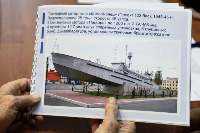 В Тюмени состоится открытие 19-метрового памятника катеру «Комсомолец»