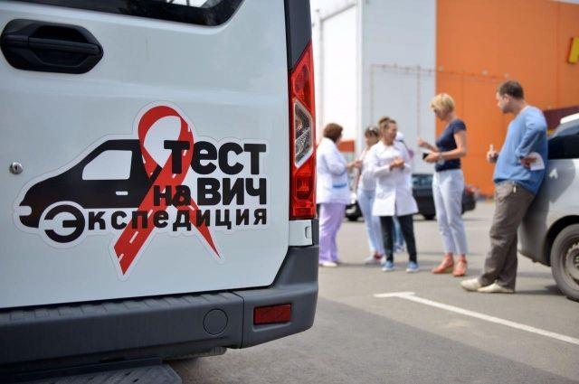 В передвижном пункте специалисты будут брать кровь на анализ и консультировать посетителей по вопросам ВИЧ и СПИДа.