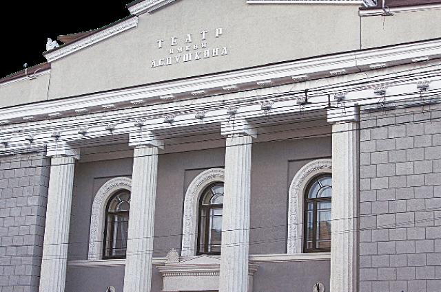 В театре сообщили, что билеты можно приобрести только на настоящем сайте.